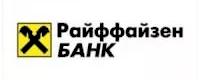 Банк Райффайзенбанк
